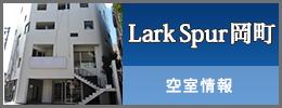 Lark_Spur